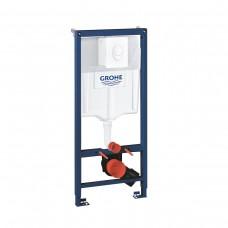 Set rezervor WC incastrat Grohe Rapid SL 3 in 1